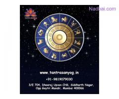 Best Astrologer in Mumbai (Pandit Arunav Roy) - Tantra Sanyog