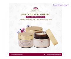 SHATA DHAUTA GHRITA - 100 TIMES WASHED GHEE MOISTURIZER