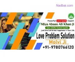 Love Problem Solution Molvi Ji