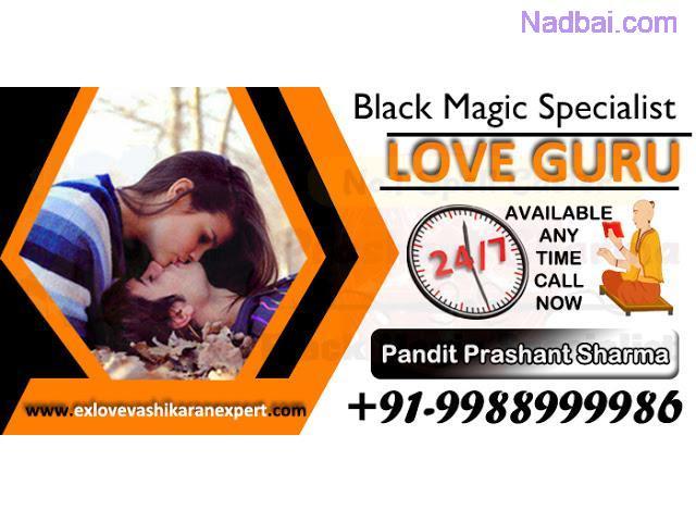 Love guru - World famous love guru astrologer - India