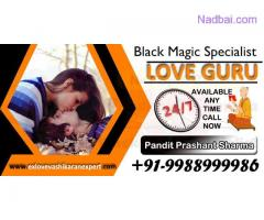 Love guru - World famous love guru astrologer - India