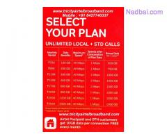 Airtel Broadband Service in Chandigarh +91-8427740337