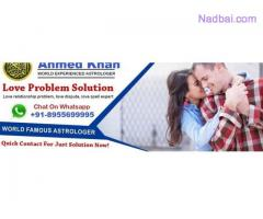 ★786★wazifa for get my ex love back✪❃  +91-8955699995ஐஇ in uk /london / kuwait