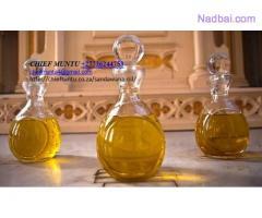 @Strong Spell Caster +27736244753 Sandawana oil for Business luck Wealth Mauritius ,Jordan, Kuwait,