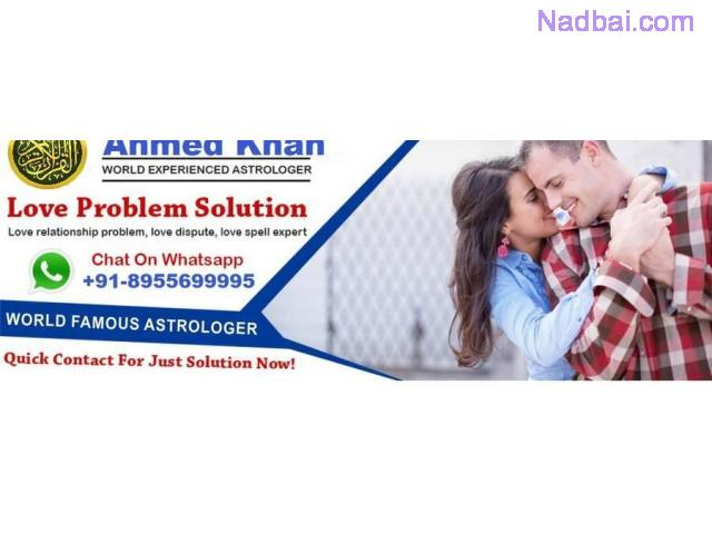 ☆☎+91-8955699995▒⌛Get Love Back By Solid And Strong Vashikaran▟⌚in kuwait/london/uk