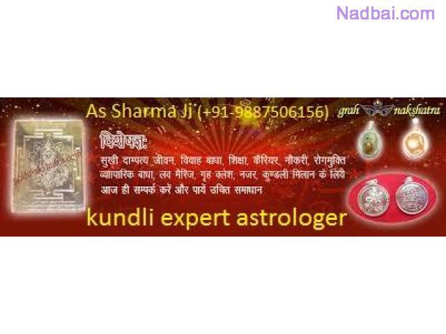 Love Problem Solution Specialist in India 09887506156 mumbai Mumbai