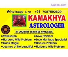 Online love problem solution +91-7087592629 Vashikaran Specialist mumbai