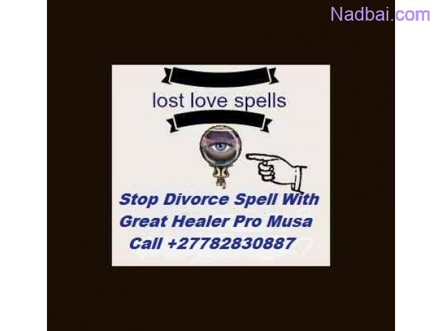 Spells To Get Your Ex-Back/Get Married Immediately Call +27782830887 Durban