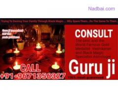 Get Love Problem Solution, A World Famous Astrologer in India) Guru Ji