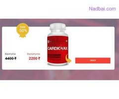 Cardiovax Medicine Price in India