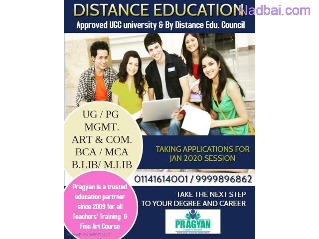 Distance Learning BCA in Delhi