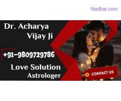 Love Solution Astrologer