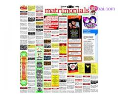 Matrimonial Newspaper Ad Booking Service