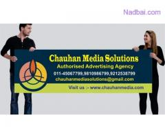 Change of Name Ad Booking Service