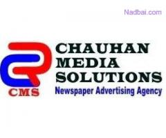 Job Vacancy Newspaper Ad Booking