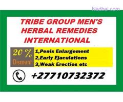Tribe Group International Distributors Of Herbal Sexual Products +27710732372