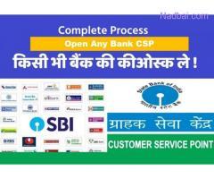 Best CSP Provider in India