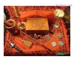 POWERFUL COURT JUSTICE SPELLS IN SOUTH AFRICA  +27789518085