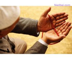 voodoo spell, WAZIFA FOR GETTING YOUR LOVE COME BACK +91-9928377061