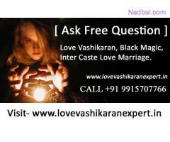 Vashikaran Specialist In Kolkata Contact Us  : +91 9915707766