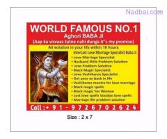 Love vashikaran specialist aghori baba ji +91-9726702624