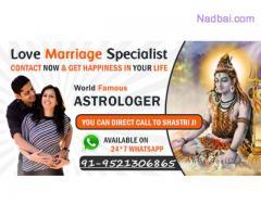 Kamdev Love Problem Solution Baba Ji In Gujarat +91-9521306865