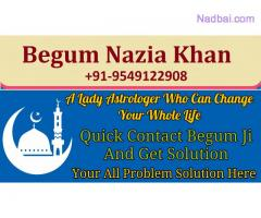 +91-9549122908 Wazifa-Dua-Amal For Husband Wife Marriage Problem Solution