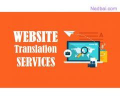 Shakti Enterprise Website Translation Services in Bangalore