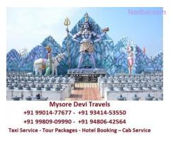 Bangalore to Mysore sightseeing +91 93414-53550 / +91 99014-77677