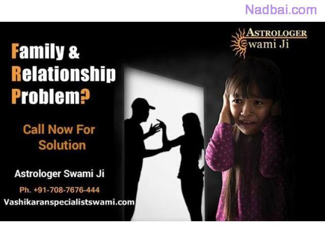 Vashikaran Specialist in Mohali +91-7087676444 New Delhi