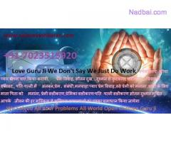 Love Back Specialist +91-7023515920