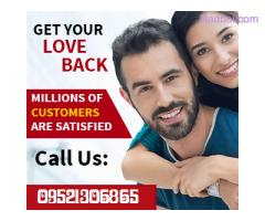 Inter Caste Love Marriage Specialist Of Bollywood Pune +91-9521306865