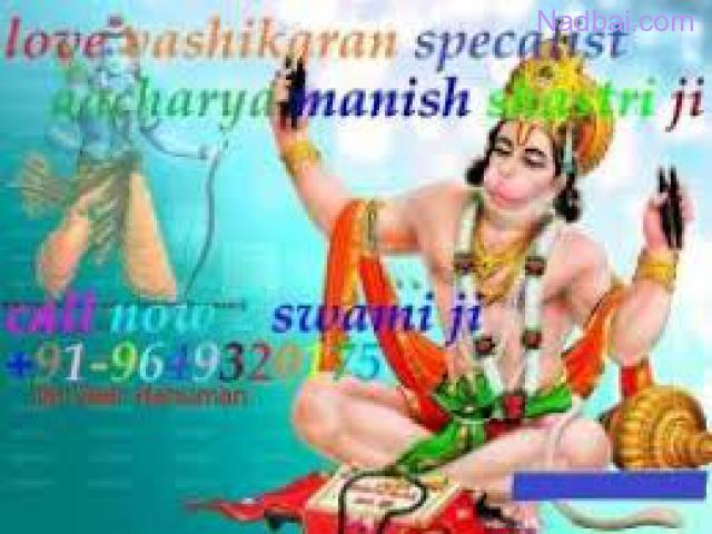MANISH\/SHASTRI~(91 9649320175))##LovE MarriagE SpecialisT Baba JI