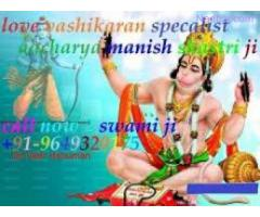MANISH\/SHASTRI~(91 9649320175))##LovE MarriagE SpecialisT Baba JI