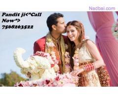 +91-7568263522 Love Back By Vashikaran In Coimbatore