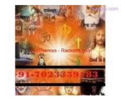 }+91-7023339183{ | online LOVe Marriage PRoblems solution MOLVi ji