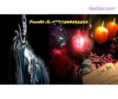 +91-7568263522 Love Marriage Astrology In NASHIK
