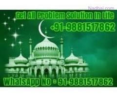 Love Problem Solution +91-9881517862|Pyaar Samasya Samadhan