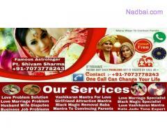 love problem solution baba ji +91 7073778243 uttar pradesh