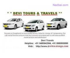 Tourist cabs in mysore +91 9980909990  / +91 9480642564