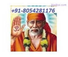 love vashikaran specialist baba +91-8054281176 | Mumbai ..
