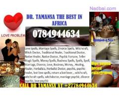 LOST LOVE SPELLS CASTER AND BLACK MAGIC Dr  Tamansa.+ 27784944634