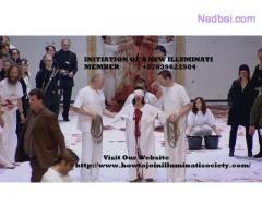 Illuminati in Germany ℰஐ۝த+27839622504த۝ஐℰ ҉how to join Illuminati in Germany,Sweden