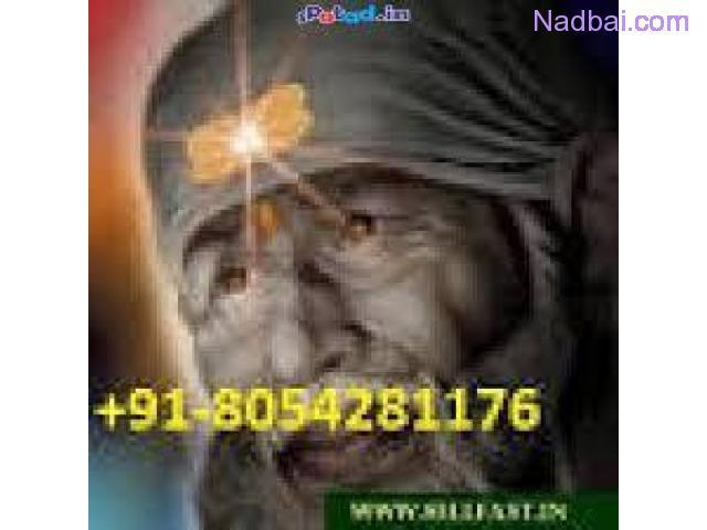 Love Vashikaran Specialist aghori baba ji +91-8054281176 Dehradun ...