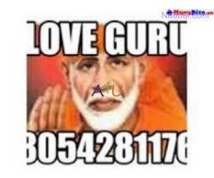 Vashikaran problem solution baba ji +91- 8054281176