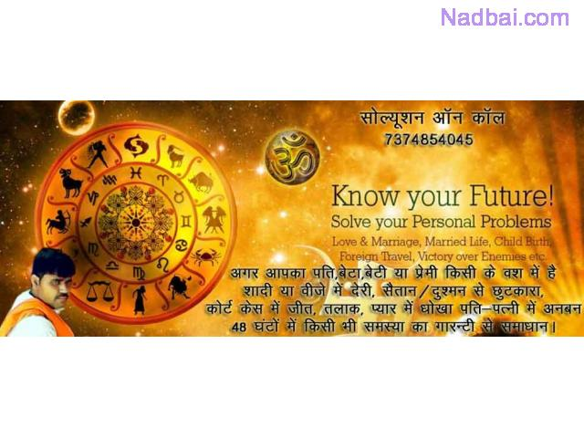 Sifli Ilm Specialist Bengali Baba Ji+91-7374854045 Love Vashikaran Specialist In Astrologer Gujarat