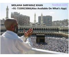 Qurani Wazifa for Husband Love With Wife||+91-7339923066 || lost love back