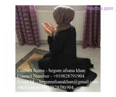 Dua>>Amal>>Wazifa for How To Get/I want My Boyfriend back!~!~+91-9828791904 In London