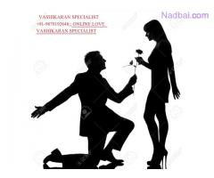 LOVE VASHIKARAN SPECIALIST IN LUDHIANA +91-9878192648