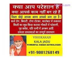 Karnataka===₉₁-9001268149 Love Vashikaran specialist baba ji
